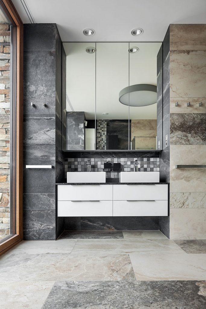 design koupelnoveho nabytku